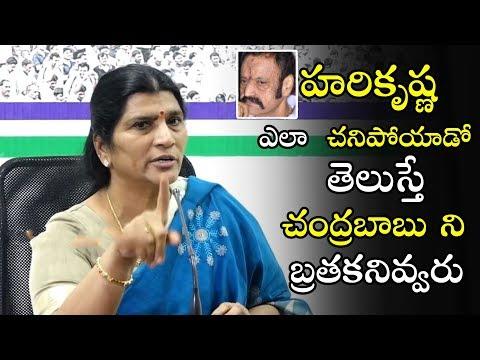 Xxx Mp4 Lakshmi Parvathi Sensational Comments On Chandrababu Harikrishna NTR Telugu Varthalu 3gp Sex