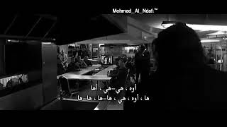 اغنية go gyal بطيء(مقطع مترجم الجوكر) اشترك في القنات وفعل الجرص