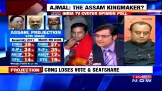 Opinion Polls for 2016 Assam Assembly election - Congress or BJP? Yashwant Deshmukh | CVoter