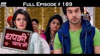 Thapki Pyar Ki - 29th December 2015 - थपकी प्यार की - Full Episode (HD)
