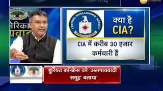 CIA report names VHP, Bajrang Dal as 'Religious Militant Organisations'
