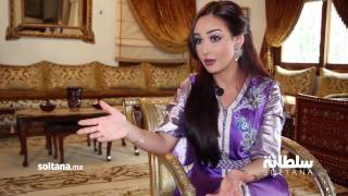 """وئام الدحماني: من الممكن أن أحب رجلا فقيرا.. لكن أن أتزوج به فتلك """"مصيبة """""""