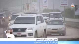 الازدحام المروري في ولاية صلالة يخلف حوادث متكررة في الطرقات