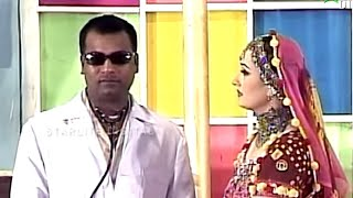 Salam Wohti Jee Nargis New Pakistani Stage Drama Trailer Full Comedy Funny Play