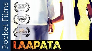 Hindi Short Film - Laapata | A Father's Search for His Missing Daughter