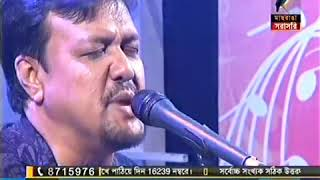 Pabena pabena khoda By Selim Chowdhury with N0ngor