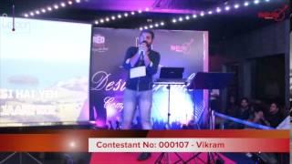 Desi Karaoke Audition 1 Compilation