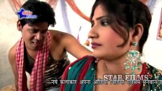 दरsदिया कईसन दिहला हो ❤❤ Bhojpuri Video Songs 2015 New ❤❤ Sanjiv Sanehiya [HD]