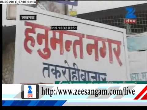 High profile sex racket busted in Lucknow