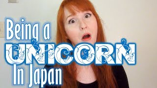 Being a Unicorn in Japan ユニコーン体験(日本)【日英字幕】