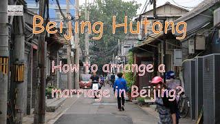 Beijing travel guide: How to visit best hutong in Beijing?