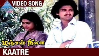 Kaatre Video Song | Manjal Nila Tamil Movie | Suresh | Kala Ranjani | Ilayaraja | Pyramid Music