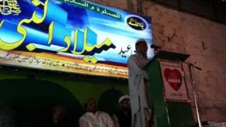Naat e RASOOL by Ghulam Akbar Baloch