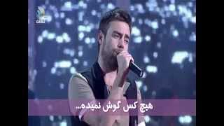 آهنگ تیتراز سریال عمر گل لاله + ترجمه
