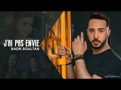 Badr Soultan J ai pas envie Exclusive Music Video 2019 بدر سلطان