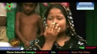 এরা বাচ্চা জ্বীন! ফকিরের জ্বীন কেরামতি!! দেখুন ফুল ভিডিওতে Bangla Crime 2015 আসলে এটা কষ্ট নিয়ও খবর