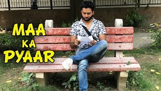 MAA KA PYAR - | BakLol Video |