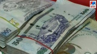 Nedumbassery airport - Foreign currency