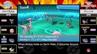 Pokémon Video Game Battle — Enter the Dragon Type Masters Division 02