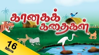 Jungle Stories in Tamil