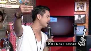 Live@G : กอด & ใสใส - NOS [Live ver.]