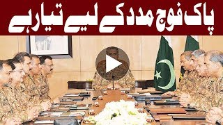 Pakistan urges Afghanistan for joint efforts against terrorism - Headlines- 10:00 AM - 26 July 2017