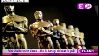 Aishwarya Rai Bachchan, Amitabh Bachchan And Others Invited To Join Oscar Academy's Class of 2017