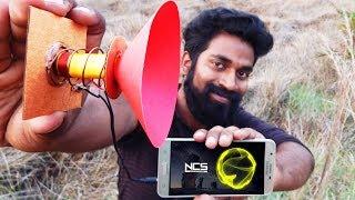 Home Made Speaker   പേപ്പർ കൊണ്ടൊരു സ്പീക്കർ ഉണ്ടാക്കിയാലോ.. ?????