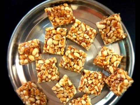 Xxx Mp4 Peanut Chikki Recipe मूंगफली की चिक्की Sangita Sharma S Kitchen 3gp Sex