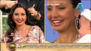 Сватбена Агенция Диаманти - Соня Атанасова и Светлана Данаилова в