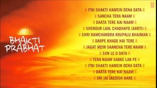 Morning Bhakti Bhajans Best Bhajans from Films