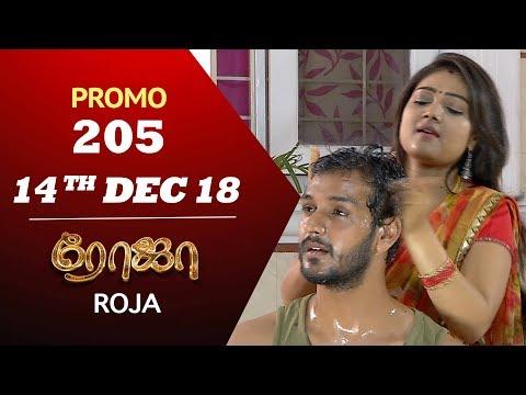 Xxx Mp4 ROJA Serial Episode 205 ரோஜா Priyanka SibbuSuryan Saregama TVShows Tamil 3gp Sex