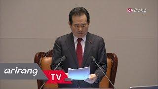 [Business Daily] Ep.682 - Korea and China