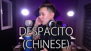 Despacito (Chinese Cover) - Jason Chen