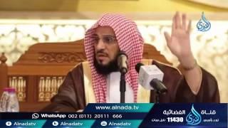 لا تيأسوا من روح الله - الشيخ عائض القرني