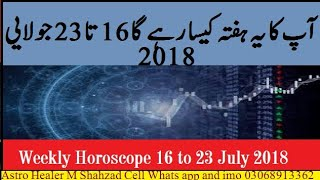 Weekly horoscope urdu 16  to 23 July2018/By astro healer M shahzad cell whats app imo no 03068913362