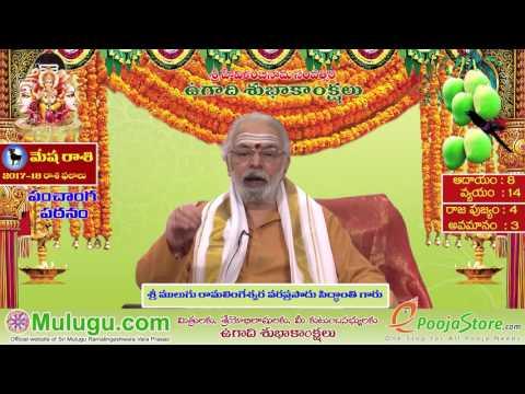 Mesha Rasi (Aries Horoscope) - Telugu Gantala Panchangam 2017-18