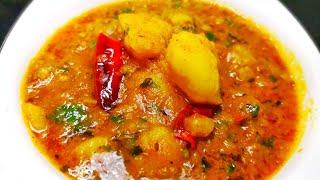 पूरी के साथ खाने वाली हलवाई स्टाइल आलू की सब्ज़ी| Halwai style Aloo ki Sabzi | Puri wale Aloo