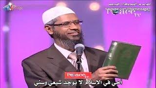 هندوسي يسأل عن الشيعة في الاسلام ولماذا هم مضطهدون .. شاهد كيف رد عليه الشيخ