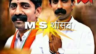 Manoj Dada Sargar  MS