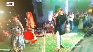 Pawan Singh Arkestra Recording Dance Live Stage Show #Bhojpuri News