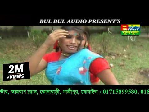 Xxx Mp4 Tara Tare Chal Doya De Poran Pakhi Miss Liton Bulbul Audio Center 3gp Sex