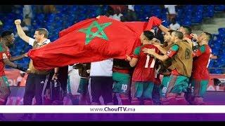 أول مباراة للمنتخب المغربي في المنافسات الافريقية في هذا الموعد