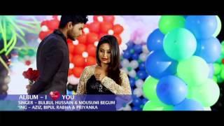 Album-I LOVE U song by Bulbul hussain