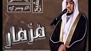 سورة النحل ياسر الدوسري - Sourat Al nahl - Yasser Dossari