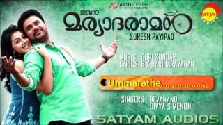 Ummarathe Song From Movie Ivan Maryadaraman | Dileep | Nikhi Galrani