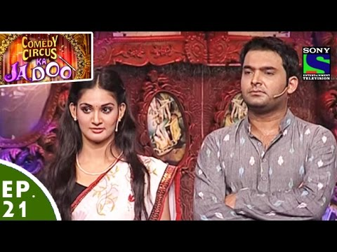 Xxx Mp4 Comedy Circus Ka Jadoo Episode 21 The Semi Final Special 3gp Sex