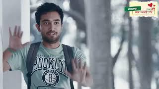 Off Line Kache Ashar Shahoshi Golpo   The Proposal
