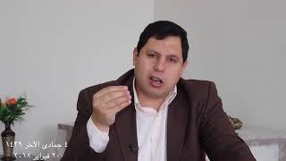 خطة محمد بن سلمان لمنع الآذان في السعودية