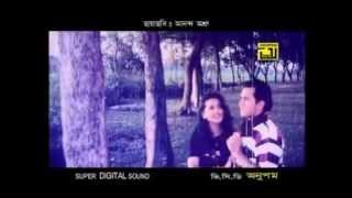 Bangla film song Salman Shah Tumi amar amoni akjon Anondo Ashru